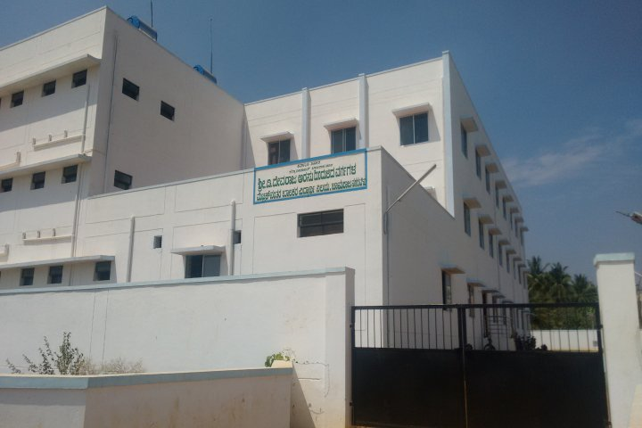 https://cache.careers360.mobi/media/colleges/social-media/media-gallery/2138/2018/10/4/Campus view of Government Engineering College Chamrajanagar_Campus-View.jpg