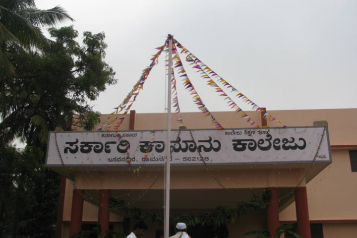 https://cache.careers360.mobi/media/colleges/social-media/media-gallery/21418/2018/12/6/College Adminitrative Building View of Government Law College Ramanagara_Campus-View.jpg