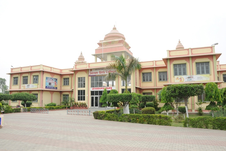 https://cache.careers360.mobi/media/colleges/social-media/media-gallery/21421/2018/10/2/Campus View of Shri Jairam Mahila College of Education Research and Development Kurukshetra_Campus-View.jpg