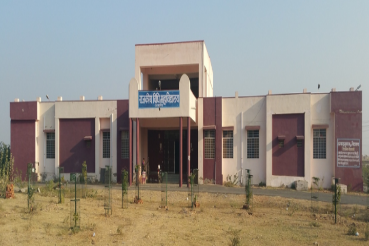 https://cache.careers360.mobi/media/colleges/social-media/media-gallery/21518/2018/12/6/College Adminitrative Building View of Government Law College Ajmer_Campus-View.png