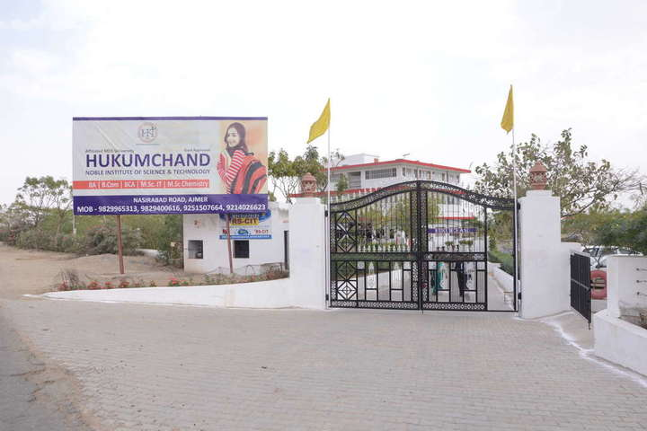 https://cache.careers360.mobi/media/colleges/social-media/media-gallery/21521/2018/12/15/Campus view of Hukumchand Noble Institute of Science and Technology Ajmer_Campus-view.jpg