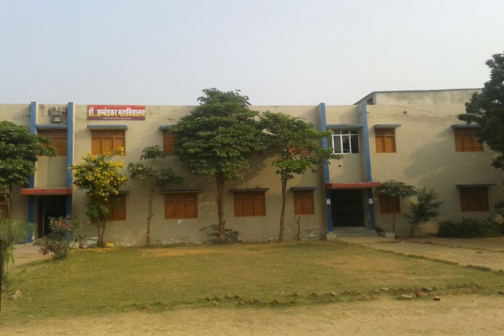 https://cache.careers360.mobi/media/colleges/social-media/media-gallery/21550/2019/4/22/Campus-View of Dr Ambedkar College Tonk_Campus-View.jpg
