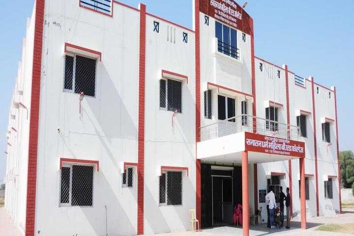 https://cache.careers360.mobi/media/colleges/social-media/media-gallery/21615/2017/10/24/Sanatan-Dharam-Mahila-B-Ed-College-Sri-Ganganagar1.jpg