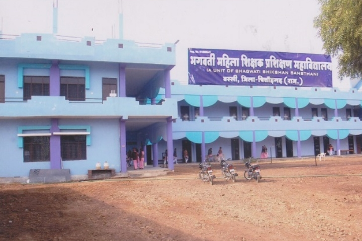https://cache.careers360.mobi/media/colleges/social-media/media-gallery/21621/2018/10/15/Campus View of Bhagwati Mahila Shikshak Prashikshan Mahavidhyalaya Chittorgarh_Campus-View.jpg