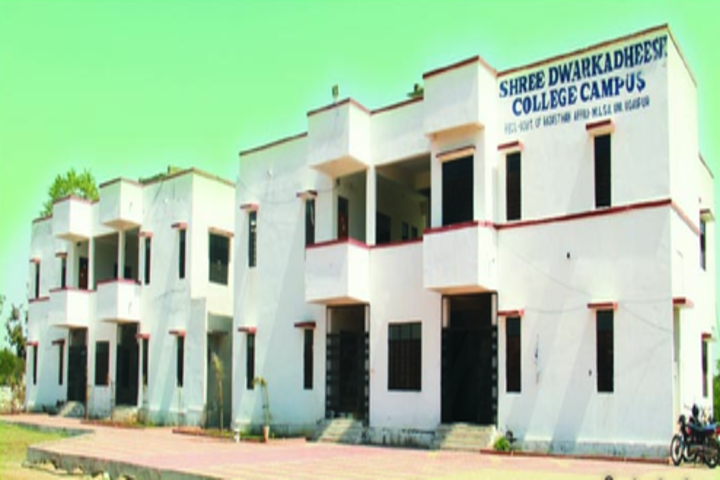 https://cache.careers360.mobi/media/colleges/social-media/media-gallery/21672/2018/10/26/Campus View of Shree Dwarkadheesh Teacher Training College Kankroli_Campus-View.png