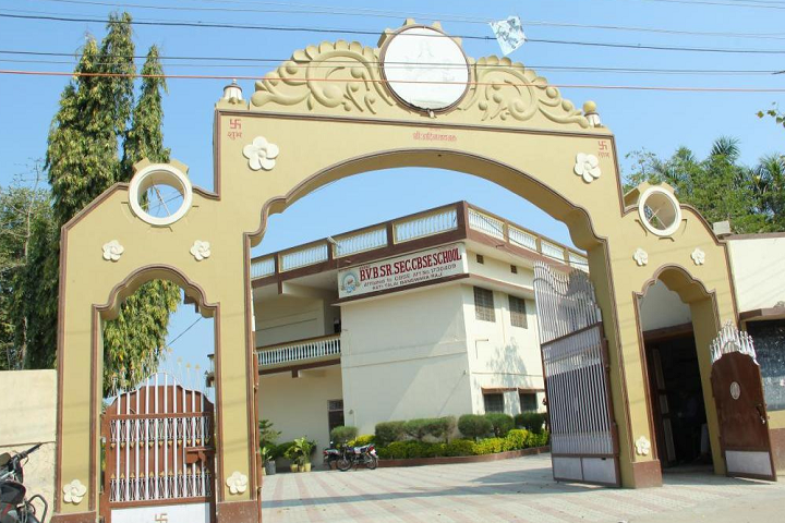 https://cache.careers360.mobi/media/colleges/social-media/media-gallery/21681/2018/11/12/College Entrance Gate of Bharti Vidhya Bhawan Teachers Training College Banswara_Campus-view.png