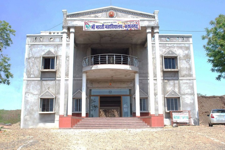 https://cache.careers360.mobi/media/colleges/social-media/media-gallery/21693/2017/11/9/Maa-Bharti-College-Kushalgarh2.jpg
