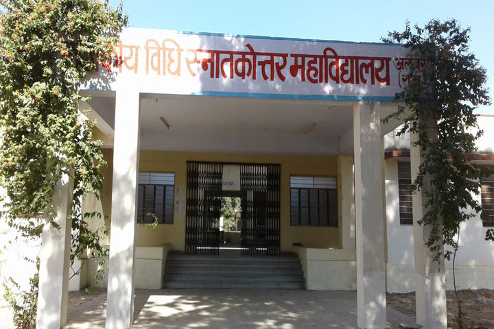 https://cache.careers360.mobi/media/colleges/social-media/media-gallery/21701/2018/12/6/College Adminitrative Building View of Government Law College Alwar_Campus-View.jpg