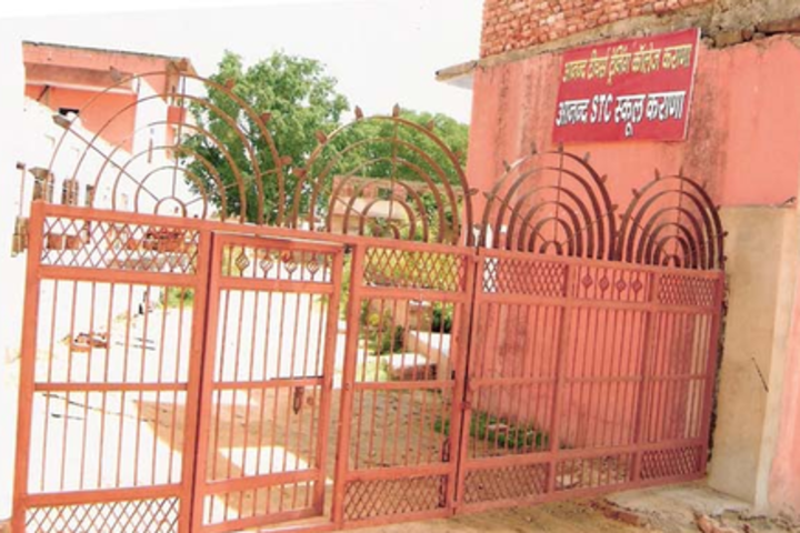 https://cache.careers360.mobi/media/colleges/social-media/media-gallery/21709/2018/10/24/College Entrance Gate of Anand Teachers Training College Bansur_Campus-View.png