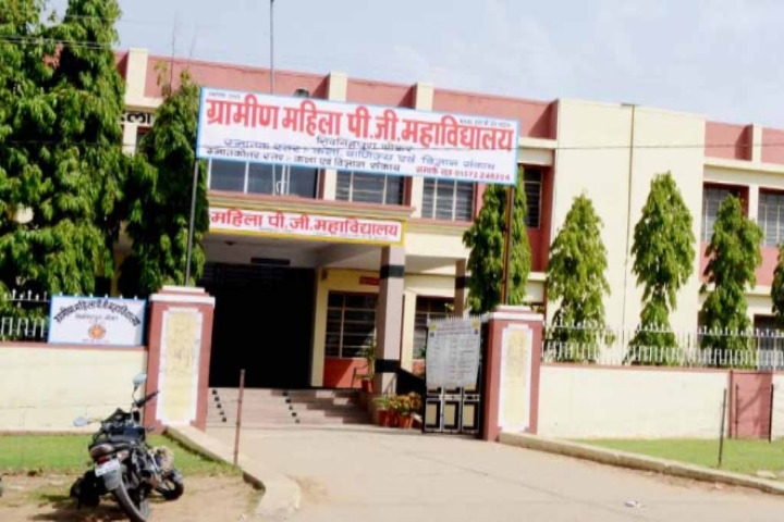 https://cache.careers360.mobi/media/colleges/social-media/media-gallery/21794/2018/11/6/Campus View of Gramin Mahila Mahaivdhyalaya Sikar_Campus-view.png