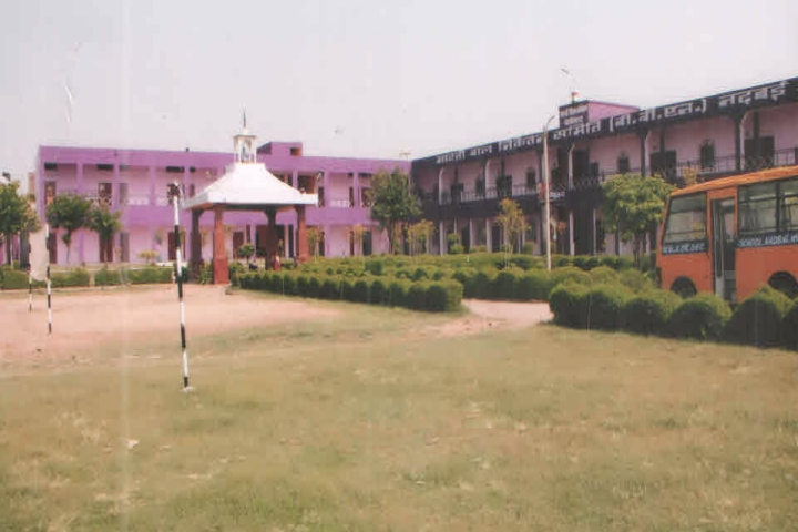 https://cache.careers360.mobi/media/colleges/social-media/media-gallery/21839/2018/10/15/College Adminitrative Building View of Bharti Teachers Training College Bharatpur_Campus View.jpg