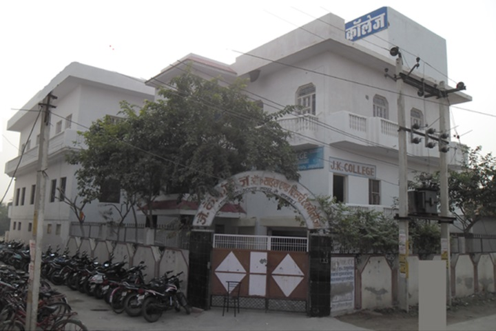 https://cache.careers360.mobi/media/colleges/social-media/media-gallery/21854/2019/5/4/College View of JK College of Science and Research Technology Bharatpur_Campus-View.jpg