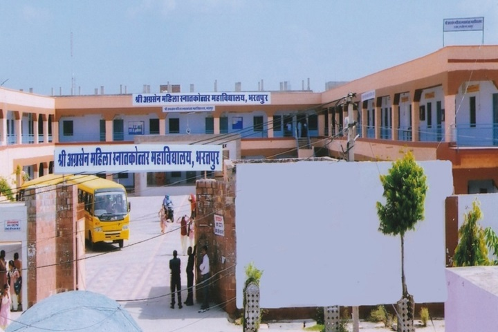 https://cache.careers360.mobi/media/colleges/social-media/media-gallery/21899/2020/5/8/Campus view of Shri Agrasen Mahila Mahavidyalaya Bharatpur_Campus-view.jpg