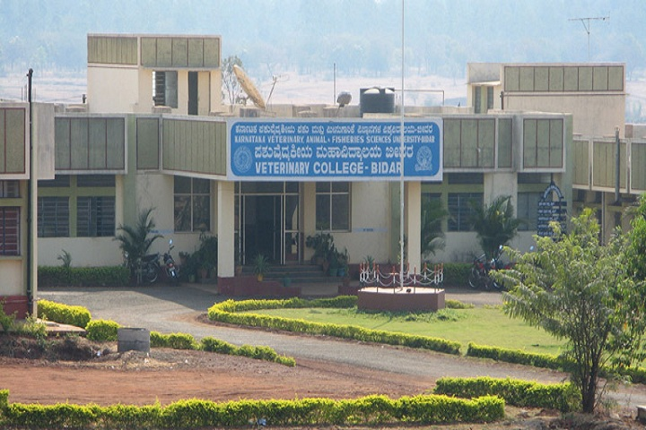 https://cache.careers360.mobi/media/colleges/social-media/media-gallery/21991/2019/1/1/Campus View of Veterinary College Bidar_Campus-View.jpg