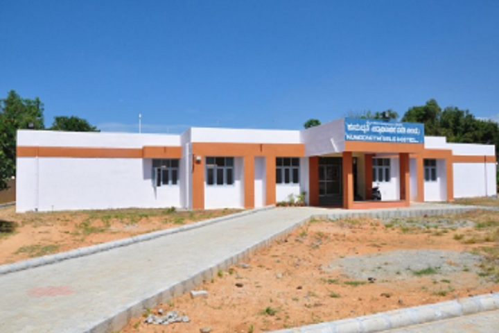 https://cache.careers360.mobi/media/colleges/social-media/media-gallery/21999/2019/7/25/College of College of Agriculture Shimoga_Campus-View.jpg