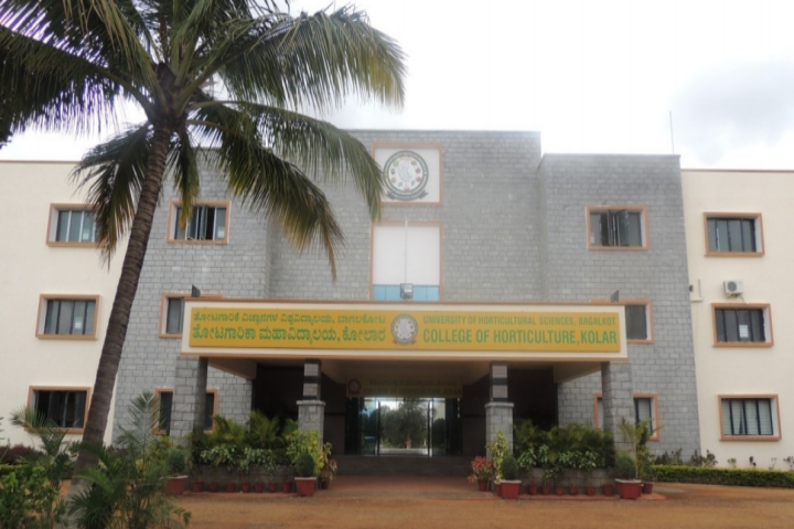https://cache.careers360.mobi/media/colleges/social-media/media-gallery/22009/2018/11/23/Campus view of College of Horticulture Kolar_Campus-view.png