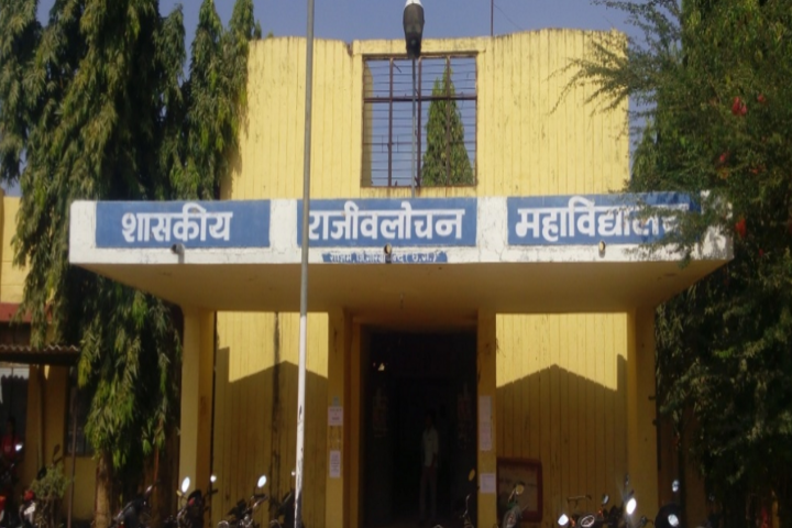 https://cache.careers360.mobi/media/colleges/social-media/media-gallery/22024/2019/6/3/Campus-View of Government Rajeevlochan College Rajim_Campus-view.png