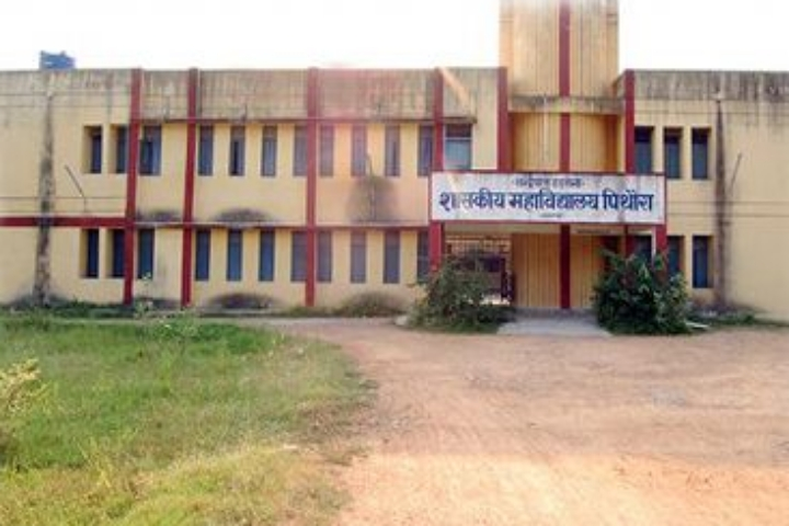 https://cache.careers360.mobi/media/colleges/social-media/media-gallery/22035/2019/6/6/Campus-View of Chandrapal Dadsena Government College Pithora_Campus-view.jpg