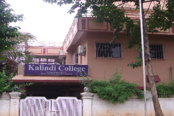 https://cache.careers360.mobi/media/colleges/social-media/media-gallery/22093/2020/7/3/Campus View of Kalindi College of Education Raipur_Campus-View.jpg