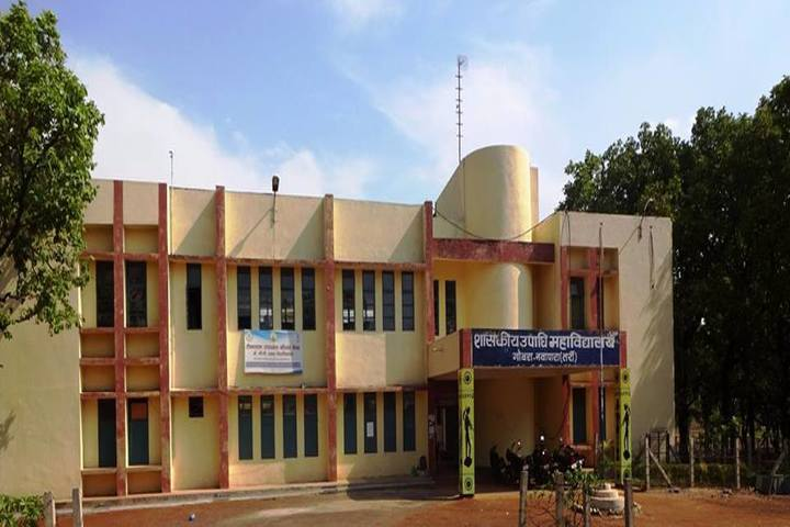 https://cache.careers360.mobi/media/colleges/social-media/media-gallery/22101/2018/12/15/Campus View of Government College Gobranawapara_Campus-View.jpg