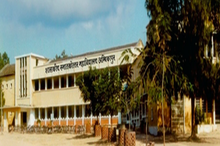 https://cache.careers360.mobi/media/colleges/social-media/media-gallery/22124/2018/11/8/Campus View of Rajiv Gandhi Government Post Graduate College Ambikapur_Campus-View.png