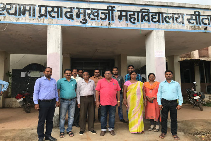 https://cache.careers360.mobi/media/colleges/social-media/media-gallery/22125/2018/11/12/Others of Government Shyama Prasad Mukharjee College Sitapur_Others.jpg