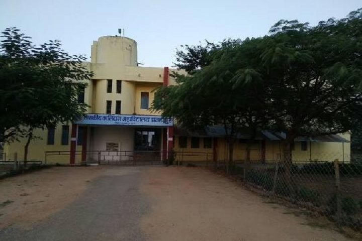 https://cache.careers360.mobi/media/colleges/social-media/media-gallery/22136/2021/3/1/Campus view of Government Kalidas College Pratappur_Campus-View.jpg