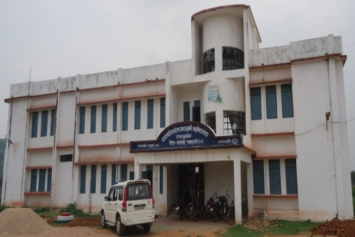 https://cache.careers360.mobi/media/colleges/social-media/media-gallery/22137/2018/11/8/Campus View of Government Larangsai PG College Ramanujganj_Capmus-View.jpg