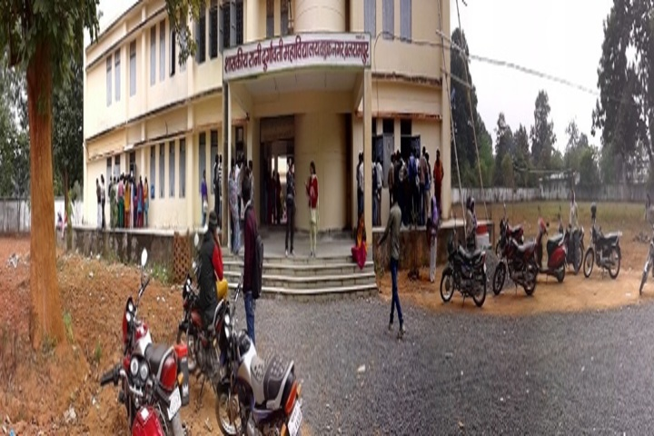 https://cache.careers360.mobi/media/colleges/social-media/media-gallery/22138/2018/11/27/Campus View of Government Rani Durgawati College Balrampur_Campus-View.jpg