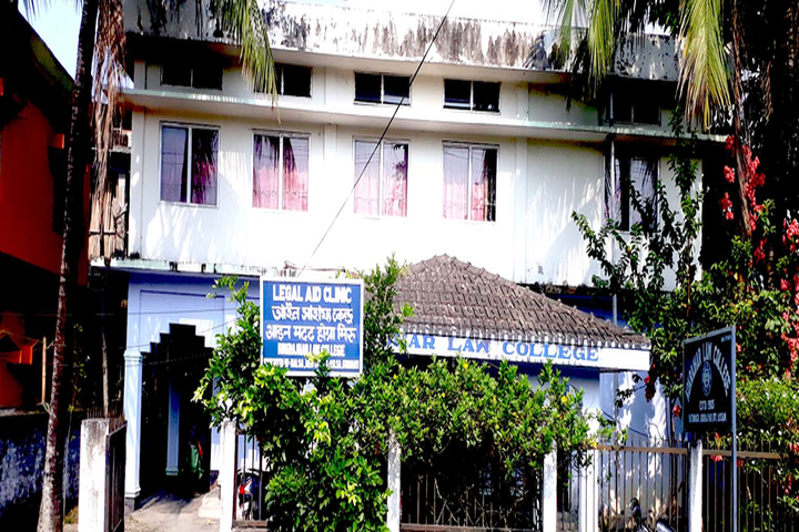 https://cache.careers360.mobi/media/colleges/social-media/media-gallery/22155/2018/12/10/College Adminitrative Building View of Kokrajhar Law College_Campu-View.png