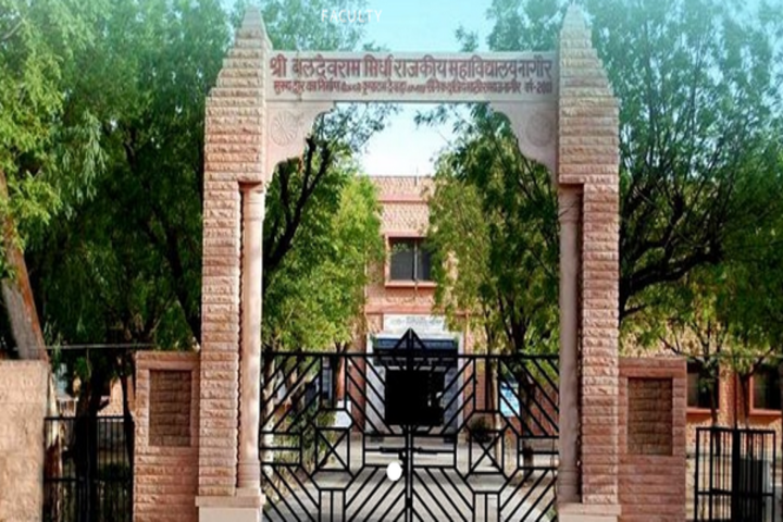 https://cache.careers360.mobi/media/colleges/social-media/media-gallery/22195/2018/11/10/Campus View of Shri Baldev Ram Mirdha Government College Nagaur_Campus-View.png
