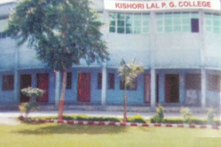 https://cache.careers360.mobi/media/colleges/social-media/media-gallery/22250/2018/12/5/Campus view of Kishori Lal Mahadeyi Vidhi Mahavidyalaya Allahabad_Campus-view.png