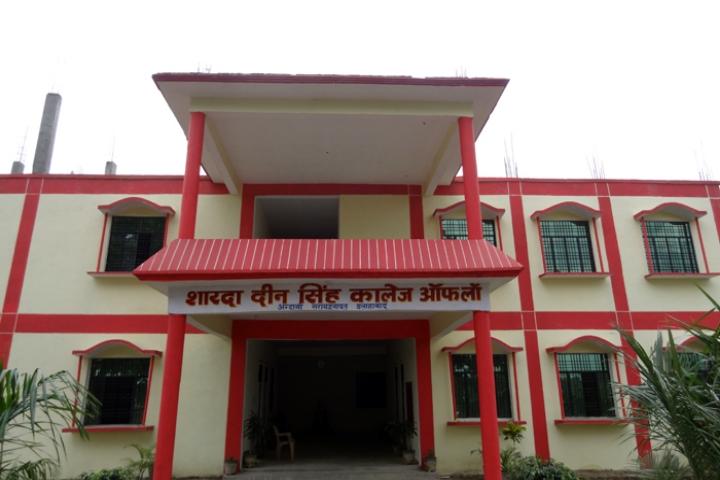 https://cache.careers360.mobi/media/colleges/social-media/media-gallery/22258/2017/12/15/Sharda-Deen-Singh-Law-College-Allahabad3.jpg