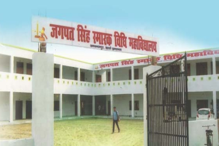 https://cache.careers360.mobi/media/colleges/social-media/media-gallery/22261/2018/12/5/Campus view of Jagpat Singh Smarak Vidhi Mahavidyalaya Allahabad_Campus-view.jpg