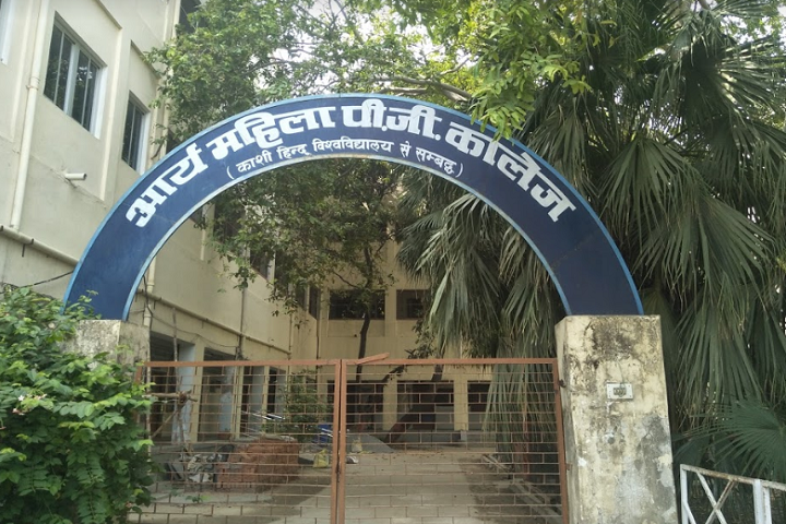 https://cache.careers360.mobi/media/colleges/social-media/media-gallery/22350/2020/5/22/Campus View of Arya Mahila PG College Varanasi_Campus-View.png