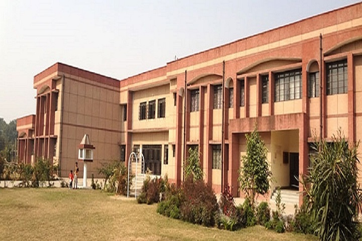 https://cache.careers360.mobi/media/colleges/social-media/media-gallery/22354/2019/6/7/College Building View of Government PG College Budaun_Campus-View.jpg