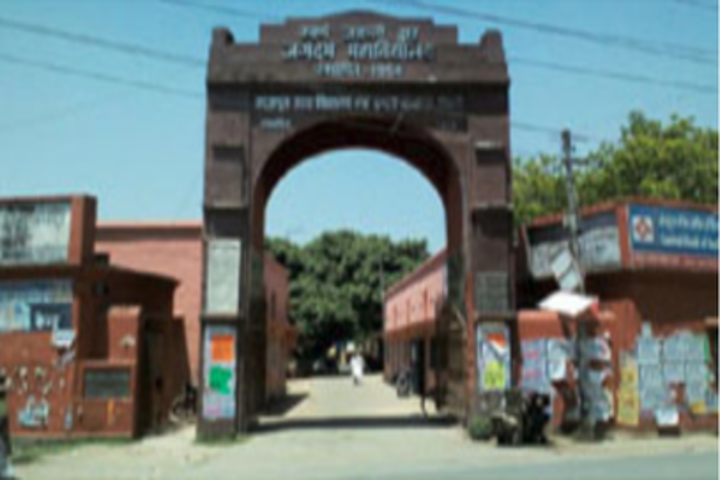 https://cache.careers360.mobi/media/colleges/social-media/media-gallery/22358/2017/12/29/Jagdam-College-Chapra01.png