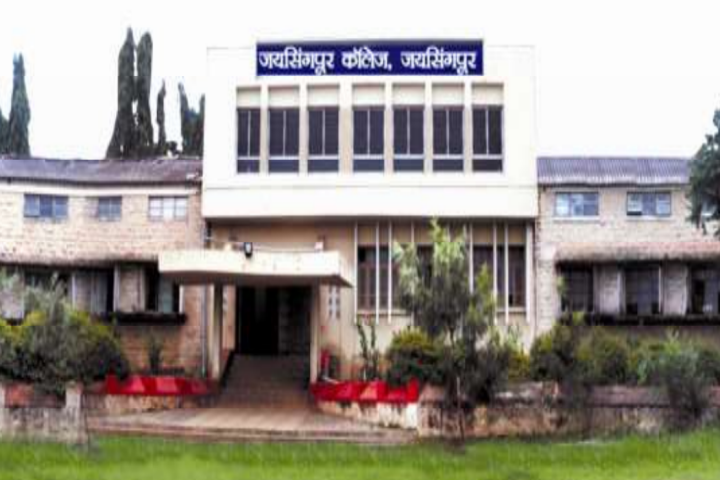 https://cache.careers360.mobi/media/colleges/social-media/media-gallery/22379/2019/6/10/College Building View of Jaysingpur College Jaysingpur_Campus-View.png