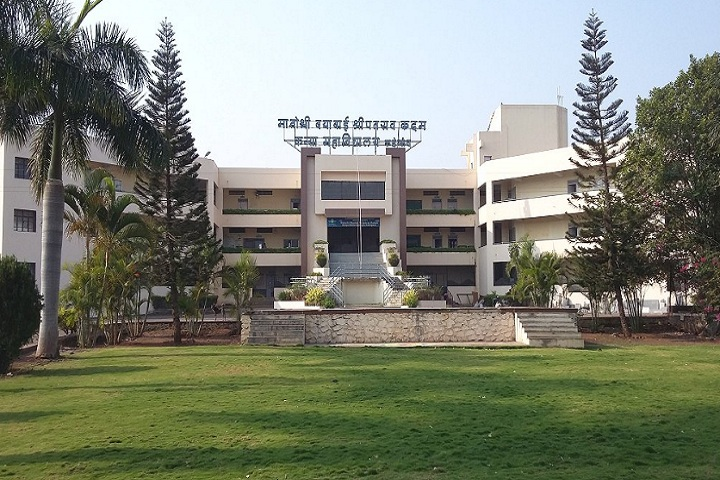 https://cache.careers360.mobi/media/colleges/social-media/media-gallery/22381/2020/3/7/Campus View of Matoshri Bayabai Shripatrao Kadam Kanya Mahavidyalaya Kadegaon_Campus-View_1.jpg