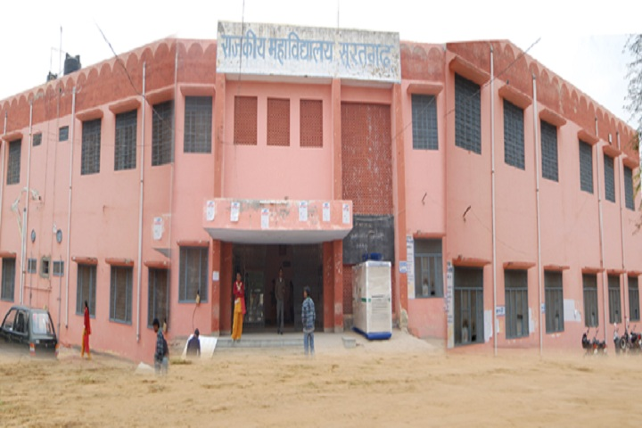 https://cache.careers360.mobi/media/colleges/social-media/media-gallery/22421/2021/2/5/Campus View of Government College Suratgarh_Campus-View.jpg