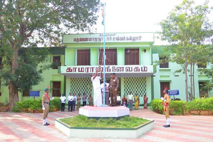 https://cache.careers360.mobi/media/colleges/social-media/media-gallery/22464/2020/5/20/Campus View of Tirunelveli Dakshina Mara Nadar Sangam College Tirunelveli_Campus-View.png