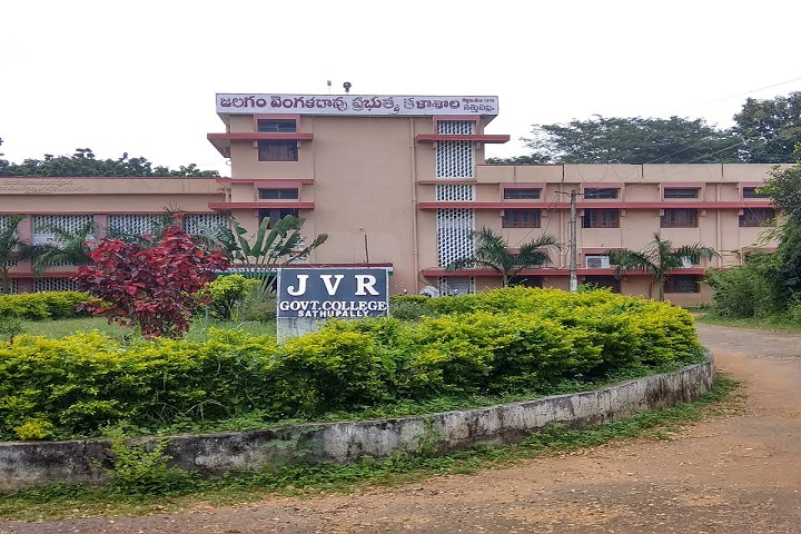 https://cache.careers360.mobi/media/colleges/social-media/media-gallery/22504/2019/6/13/College View of JVR Government College Sathupally_Campus-View.jpg