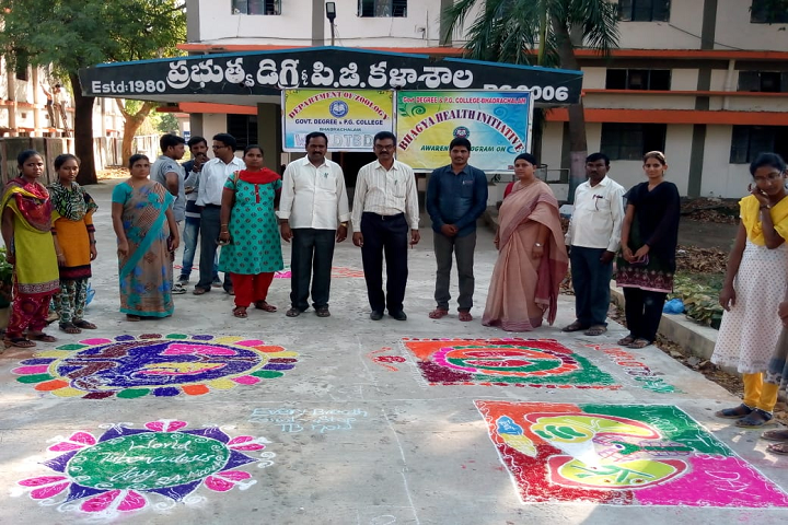 https://cache.careers360.mobi/media/colleges/social-media/media-gallery/22507/2020/5/21/Rangoli Events of Government Degree College Bhadrachalam_Events.png