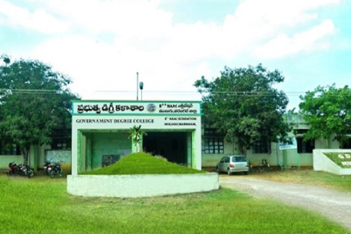 https://cache.careers360.mobi/media/colleges/social-media/media-gallery/22508/2020/3/6/Campus View of Government Degree College Mulugu_Campus-View.jpg