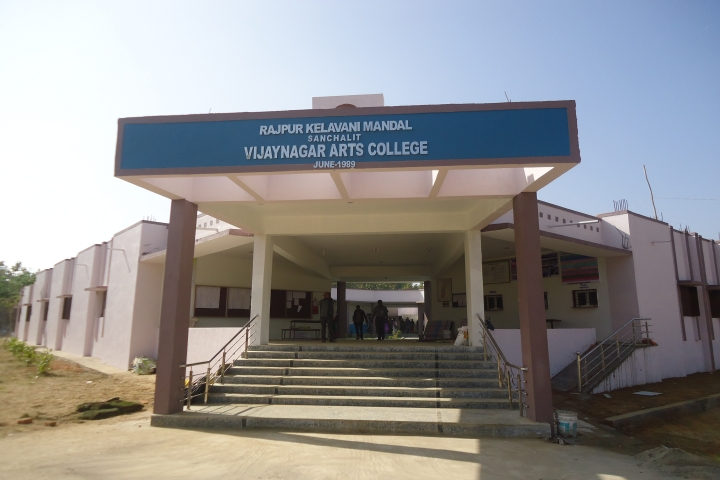 https://cache.careers360.mobi/media/colleges/social-media/media-gallery/22544/2018/11/22/Campus View of Vijaynagar Arts College Vijaynagar_Campus-View.jpeg