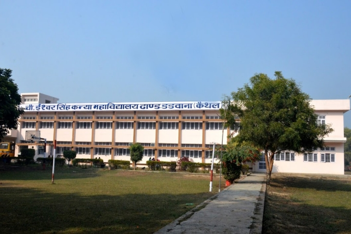 https://cache.careers360.mobi/media/colleges/social-media/media-gallery/22561/2020/3/4/Campus view of Ch Ishwar Singh Kanya Mahavidyalaya Dhand_Campus-view.jpg