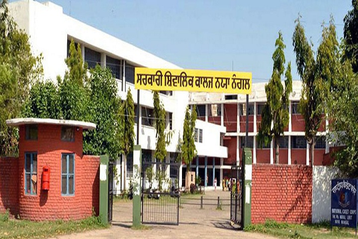 https://cache.careers360.mobi/media/colleges/social-media/media-gallery/22568/2021/3/24/Campus View of Government Shivalik College Naya Nangal_Campus-View.png