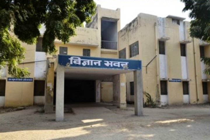 https://cache.careers360.mobi/media/colleges/social-media/media-gallery/22573/2018/12/27/Campus view of Dr Bhim Rao Ambedkar Government College Sri Ganganagar_Campus-view.jpg