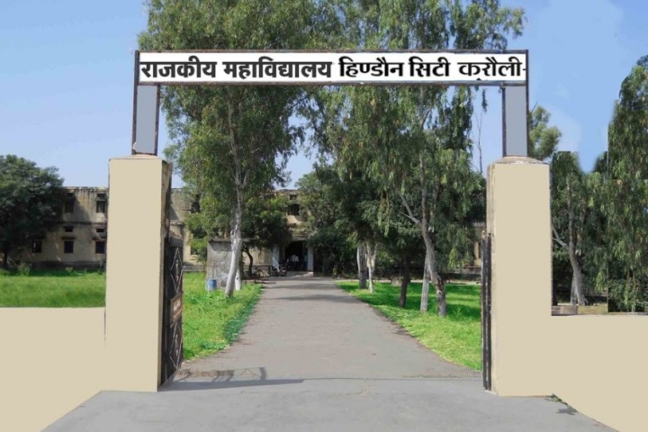 https://cache.careers360.mobi/media/colleges/social-media/media-gallery/22575/2018/11/22/College Entrance Gate of Government PG College Hindaun City_Campus-View.jpg