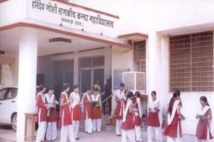 https://cache.careers360.mobi/media/colleges/social-media/media-gallery/22580/2020/10/19/Campusview of Haridev Joshi Rajkiya Kanya Mahavidhyalaya Banswara_Campus-View.jpg